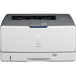Canon LBP3500 A3 Size Mono Laser Printer - 2400x600dpi 25ppm