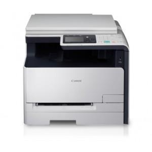 Canon imageCLASS MF8210Cn (Print/Scan/Copy/Network) Color Laser MultiFunction Printer  - 2400x600dpi 14ppm