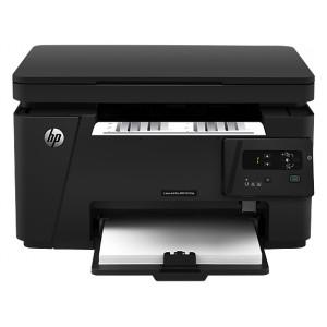 HP LaserJet Pro MFP M125a (CZ172A) Multifunction Printer - 600x600dpi 20 แผ่น/นาที