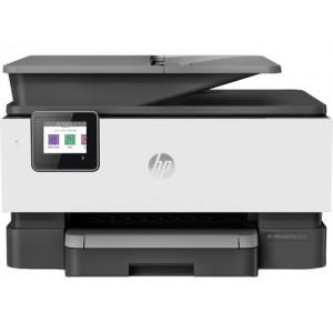 HP OfficeJet Pro 9010 (1KR53D) All-in-One Printer (Light Basalt) - 4800x1200dpi 32 แผ่น/นาที