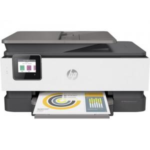 HP OfficeJet Pro 8020 (1KR67D) All-in-One Printer (Light Basalt) - 4800x1200dpi 25 แผ่น/นาที